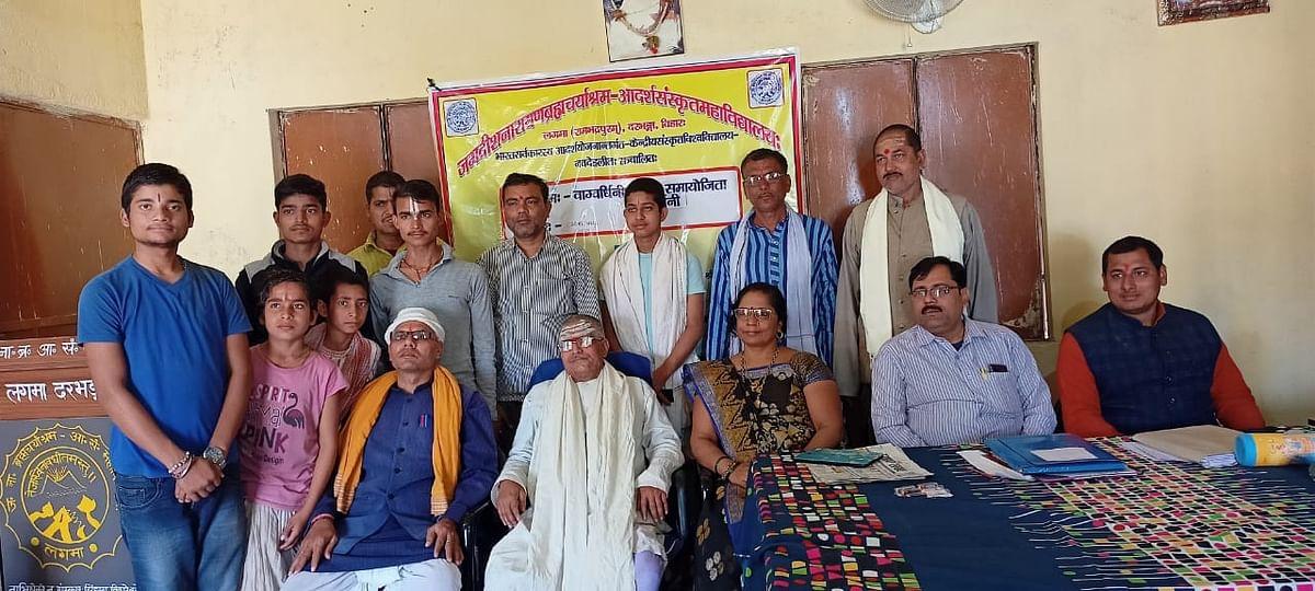 संस्कृत भाषा की चतुर्दिक उत्थान को केंद्र सरकार तत्पर- डा सदानन्द