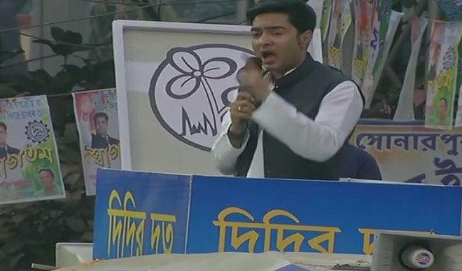 बंगाल-विधानसभा-चुनाव-के-बाद-बाहरी-लोगों-को-वापस-लौटना-होगा-अभिषेक-बनर्जी