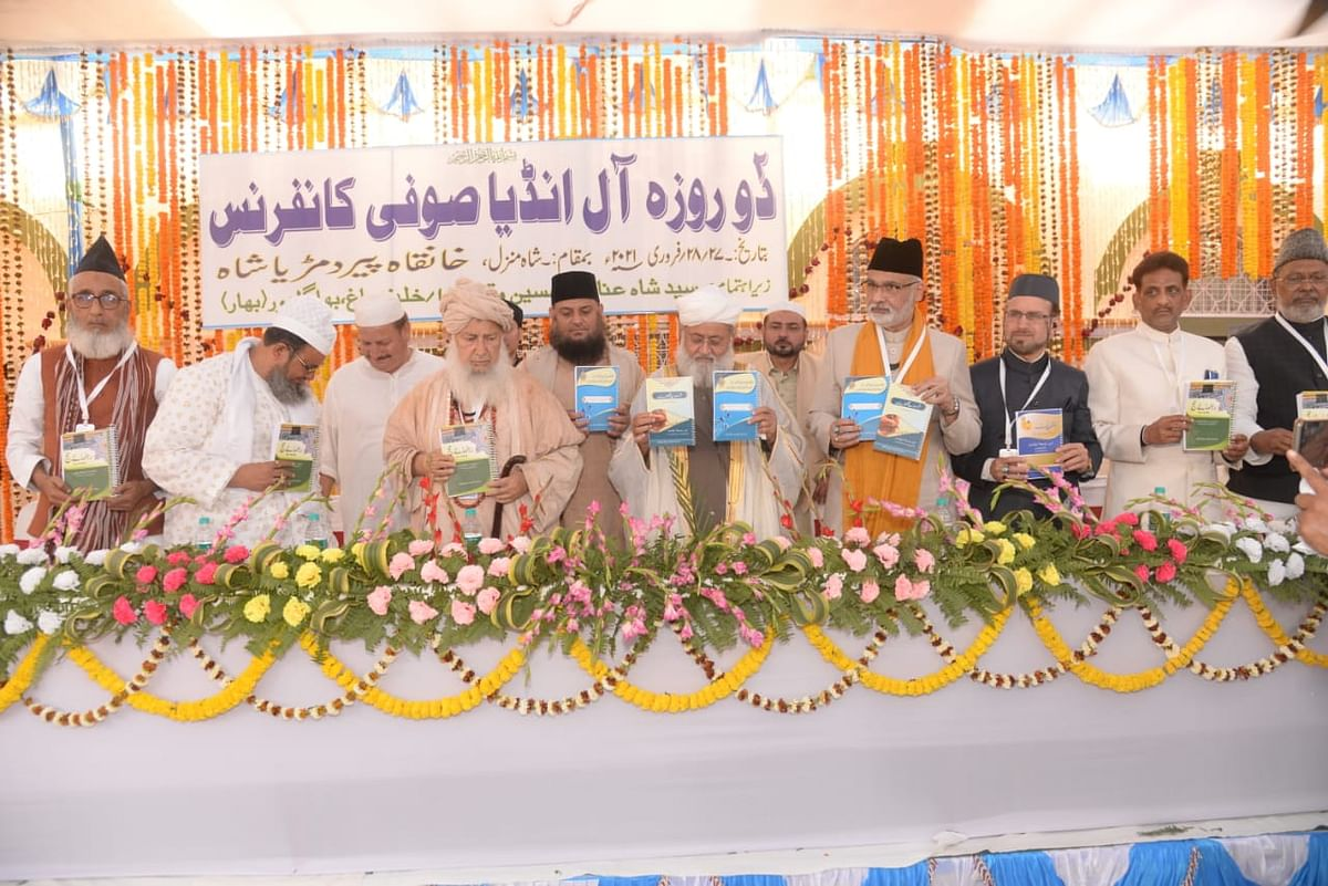 two-day-national-sufi-conference-concludes-shah-fakre-hasan-becomes-15th-sajjadanshin