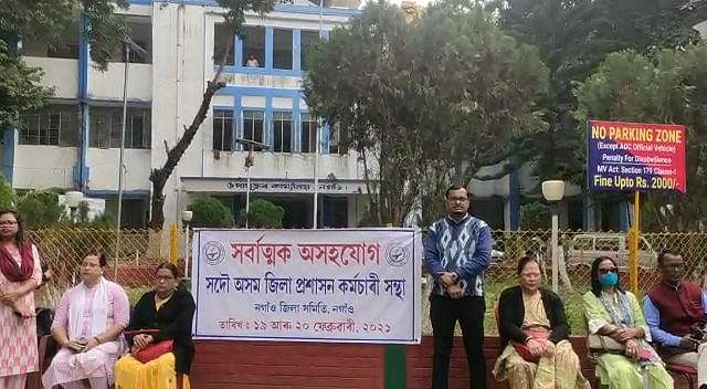 non-cooperation-movement-of-nagaon-district-administration-employees-association-on-various-demands