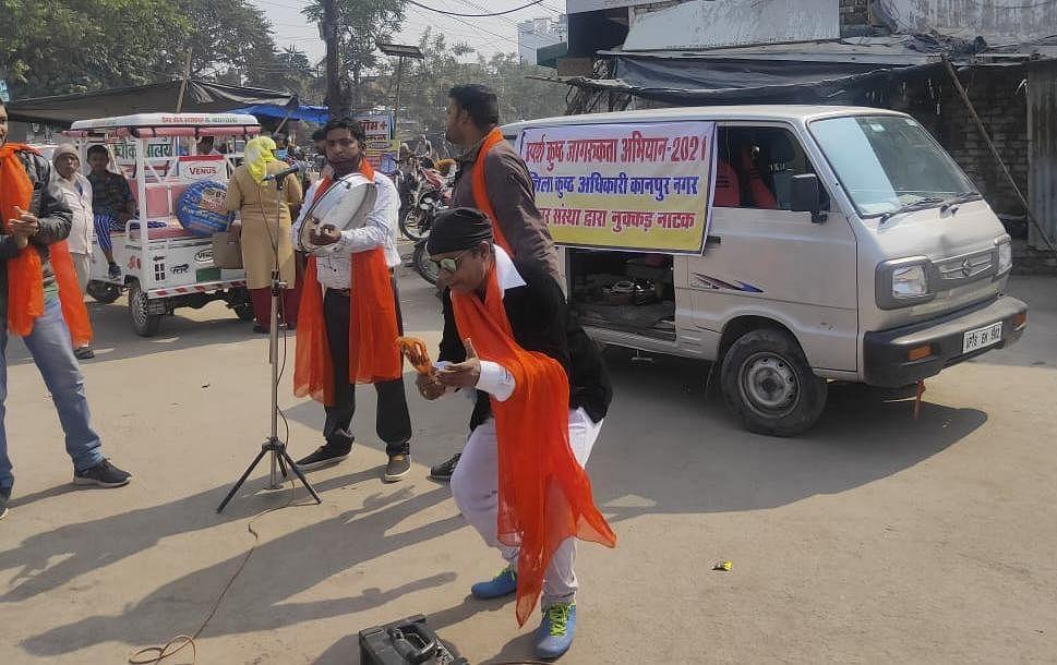 कानपुर में नुक्कड़ नाटक के जरिये कुष्ठ रोग के प्रति किया जागरूक