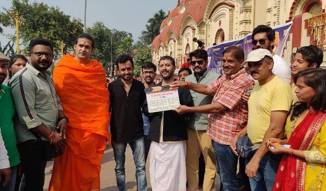 कोलकाता के दक्षिणेश्वर मंदिर में हुआ मेगा टीवी सीरियल 'द ग्रेट मॉन्क स्वामी विवेकानंद' का उद्घाटन