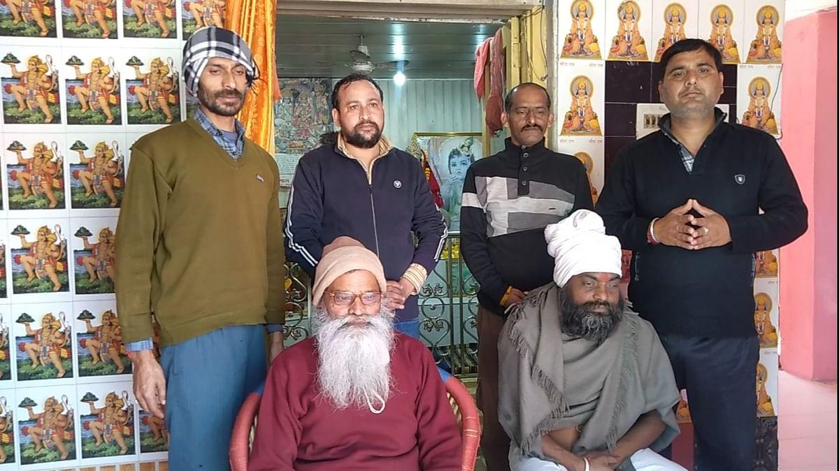हनुमान लक्ष्मी नारायण मंदिर में सोमवार से दो दिवसीय कार्यक्रम का आयोजन, पत्रकारवार्ता कर दी जानकारी