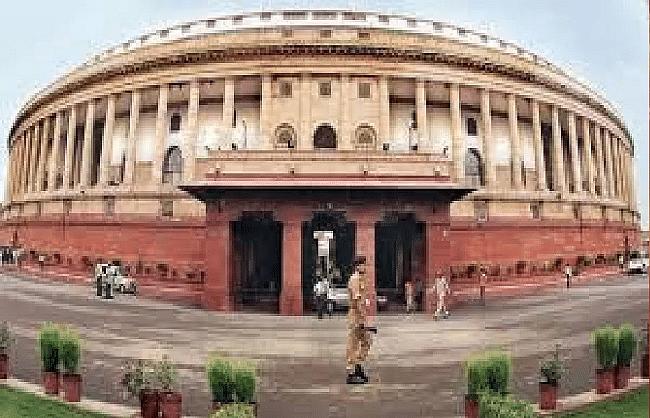 दिल्ली की अनधिकृत कॉलोनियों से संबंधित विधेयक राज्यसभा में पेश