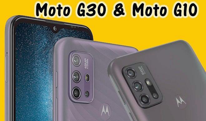 Moto G30 और Moto G10 लॉन्च, इनमें हैं क्वाड कैमरा सेटअप और कई खास फीचर्स
