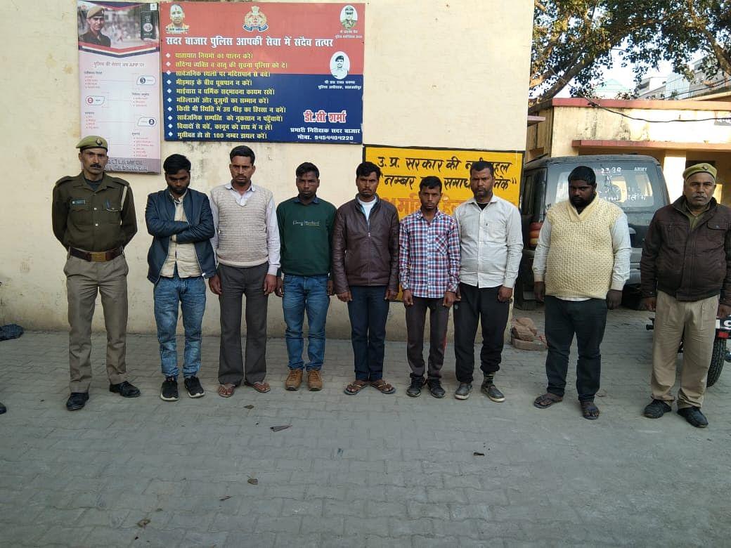 गन्ना क्रय केन्द्र पर लूट-चौकीदार की हत्या का पुलिस ने किया खुलासा, सात बदमाश गिरफ्तार