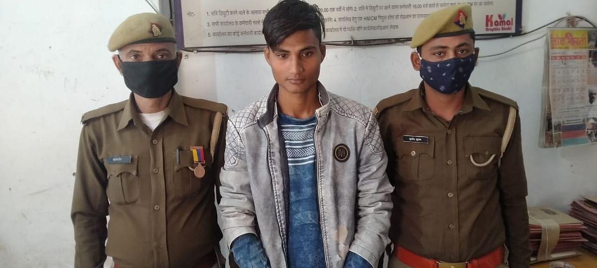 फतेहपुर : दलित किशोरी को भगाने वाले आरोपी को पुलिस ने किया गिरफ्तार