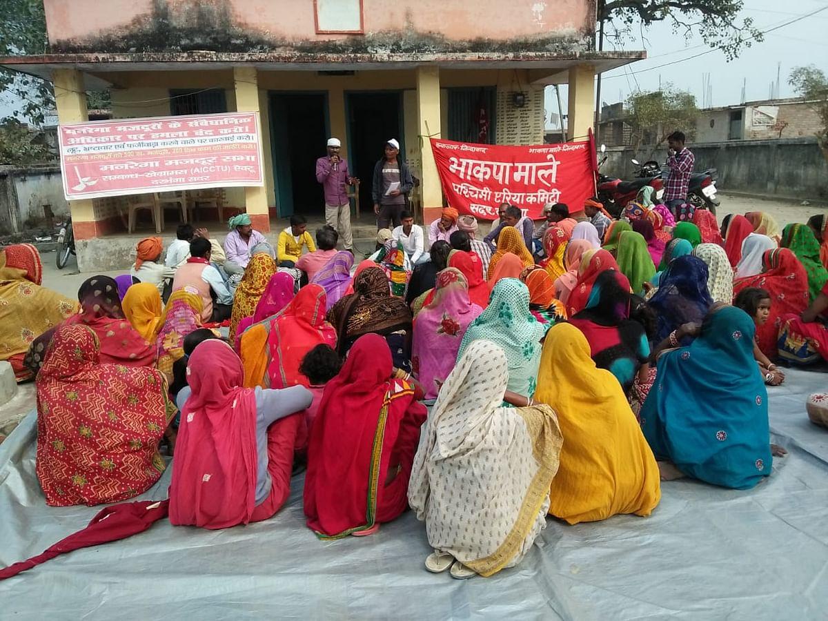 विभिन्न मांगों को लेकर भाकपा माले मनरेगा मजदूर सभा का प्रदर्शन