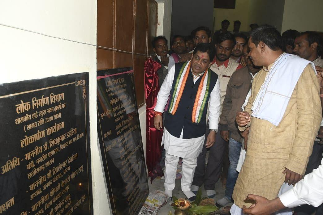 रायपुर : मंत्री डॉ. डहरिया के निर्देश पर हाई स्कूल के दो शिक्षकों का अटैचमेंट समाप्त, ग्रामीणों ने जताई खुशी