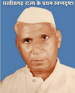 raipur-chief-minister-pays-homage-to-dr-khubchand-baghel-on-his-death-anniversary