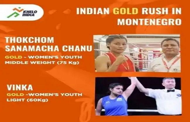 एड्रियाटिक पर्ल मुक्केबाजी: सनामाचा चानू और विंका ने जीता स्वर्ण पदक