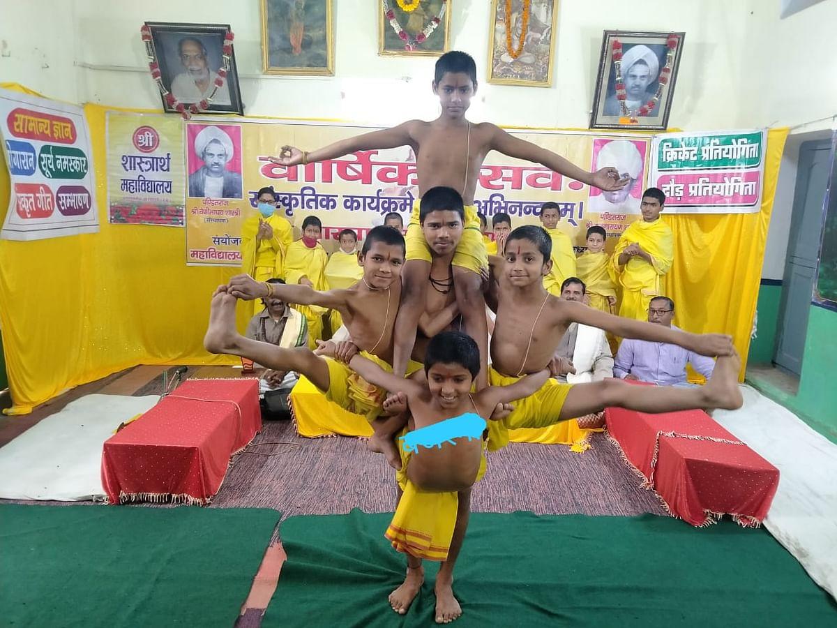 वाराणसी: योगासन प्रतियोगिता में बटुकों ने दमखम के साथ दिखाया योग कौशल
