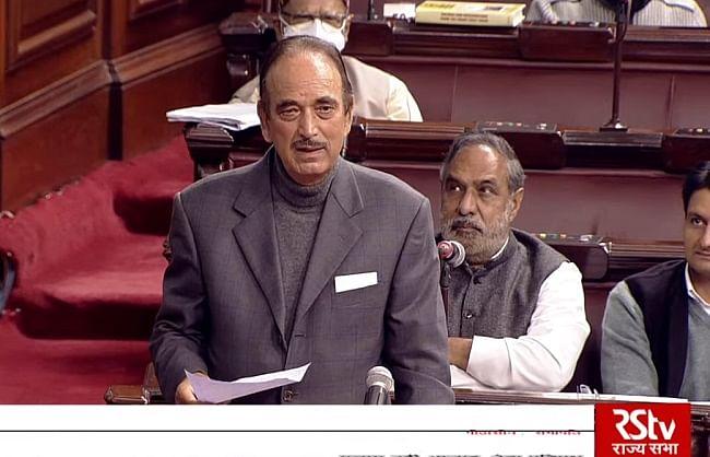 विदाई भाषण में भावुक हुए आजाद, कहा-खुदा से दुआ, कश्मीर में खत्म हो आतंकवाद