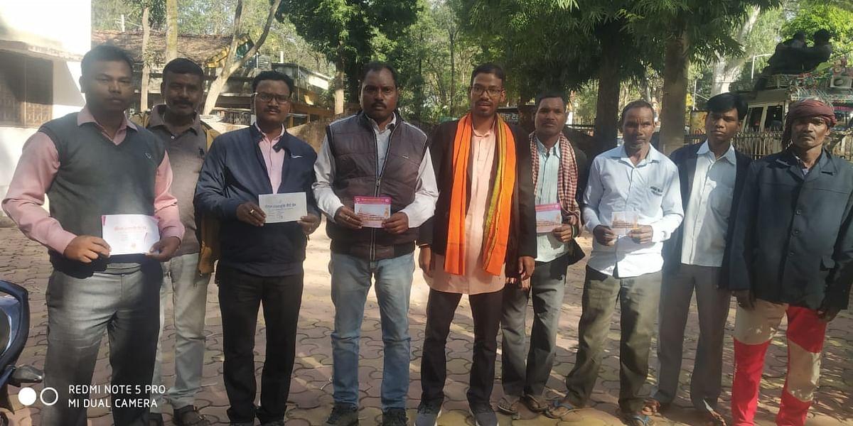 श्रीराम मंदिर निर्माण के लिए आदिवासी समुदाय भी कर रहा है धन संग्रह