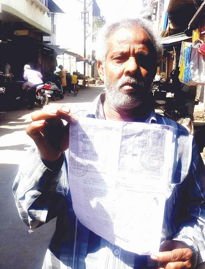 सामाजिक सौहार्द : परिजनों ने घर से भगाया तो रामप्रसाद को 24 साल से पाल रहे मुस्लिम