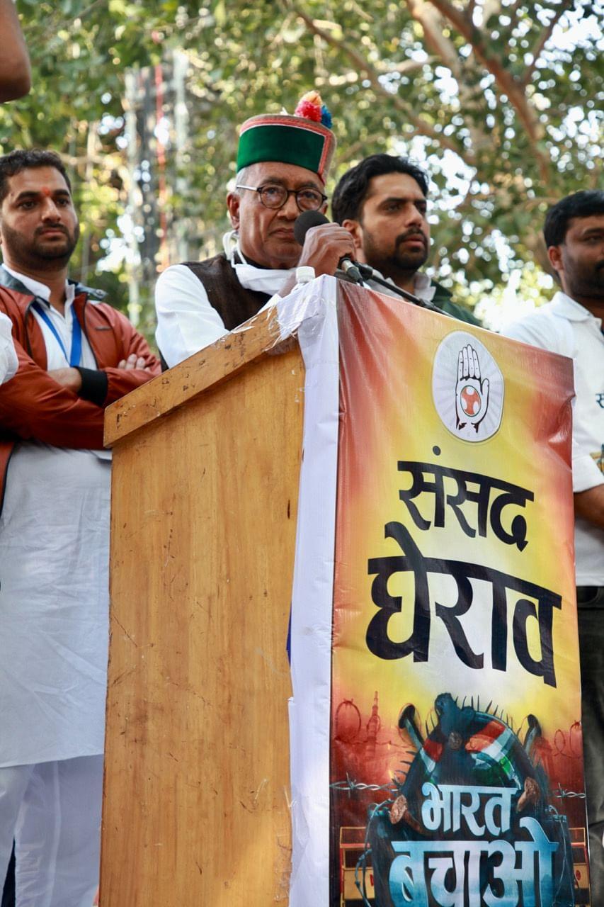 दिग्विजय सिंह ने किया राहुल गांधी से दोबारा कांग्रेस पार्टी की कमान संभालने का आव्हान