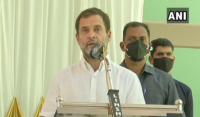 पुडुचेरी में सरकार गिरने पर बोले राहुल गांधी, आजाद भारत में पहली बार चुनाव जीतने का मतलब चुनाव हारना है
