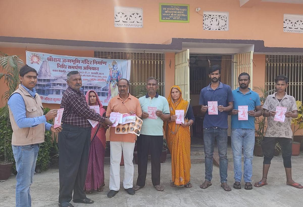 भोजपुर में श्री राम मंदिर  निर्माण निधि संग्रह अभियान को मिल रहा है अभूतपूर्व समर्थन