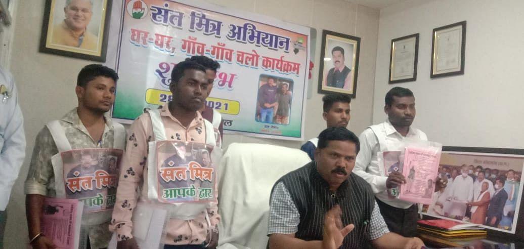 कोंडागांव : संतराम नेताम ने संत मित्र अभियान दल को हरी झण्डी दिखाकर रवाना किया