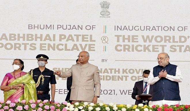 दुनिया के सबसे बड़े क्रिकेट स्टेडियम का राष्ट्रपति ने किया उद्घाटन, अब नाम होगा नरेंद्र मोदी स्टेडियम