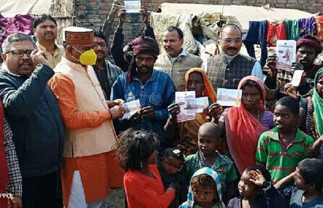 राम मंदिर: घर-घर पहुँच रही निधि समर्पण अभियान की टोलियां, बुजुर्गों व बच्चों में उत्साह
