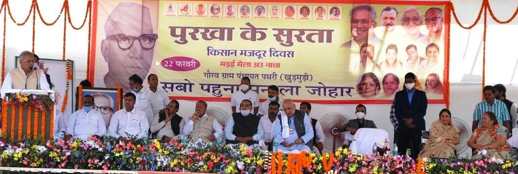 raipur-dr-khubchand-baghel-symbol-of-self-respect-of-chhattisgarh-bhupesh-baghel