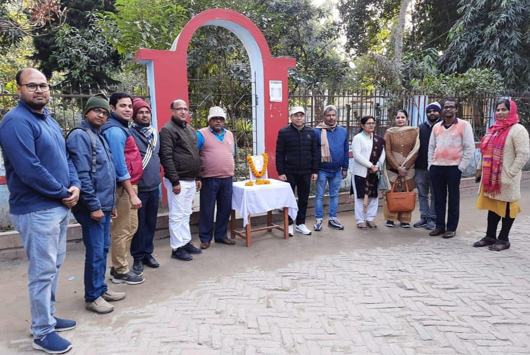 भूपेन्द्र नारायण मंडल की मनाई गई 108 जयंती