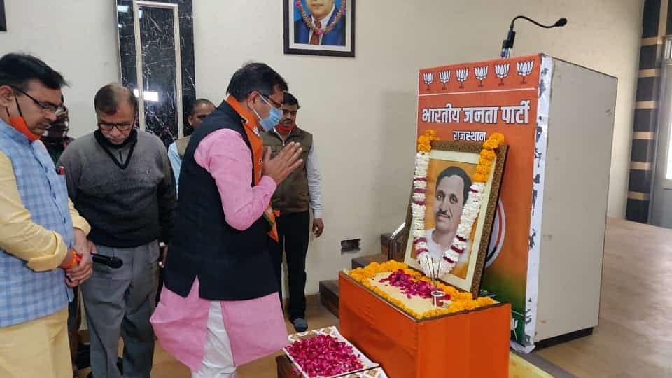 समर्पण दिवस पर पूरे राजस्थान में श्रद्धा से याद किए गए पं. दीनदयाल उपाध्याय