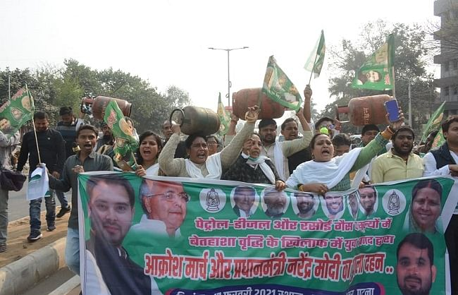 rjd-congress-protest-against-hike-in-petrol-diesel-and-cooking-gas-price