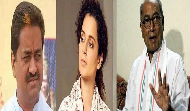 कंगना रनौत को कांग्रेस विधायक ने कहा नाचने गाने वाली, दिग्विजय बोले-कौन हैं कंगना ?