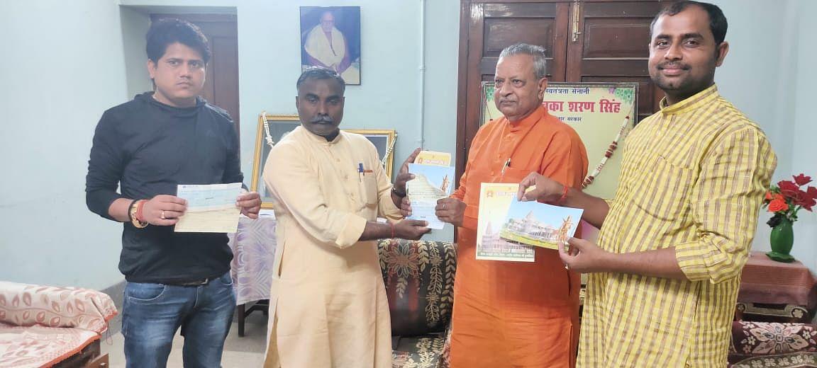 विधायक राघवेन्द्र प्रताप सिंह ने श्री राम मंदिर निर्माण के लिए एक लाख रुपये का दिया अंशदान