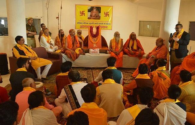 स्वामी करपात्री महाराज के निर्वाण दिवस पर श्रीविद्यामठ में आराधना महोत्सव