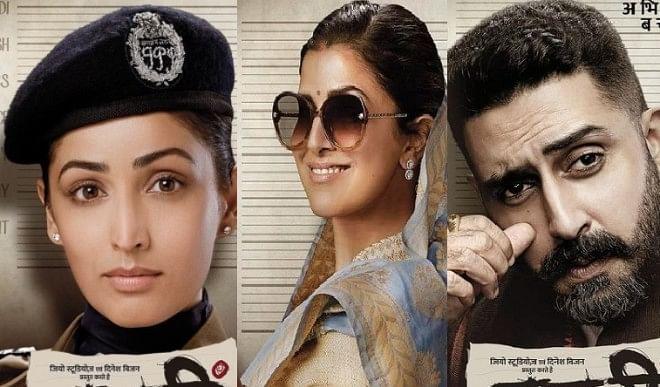 अभिषेक-बच्चन-और-यामी-गौतम-ने-शुरू-की-फिल्म-दासवीं-की-शूटिंग-पोस्टर-जारी