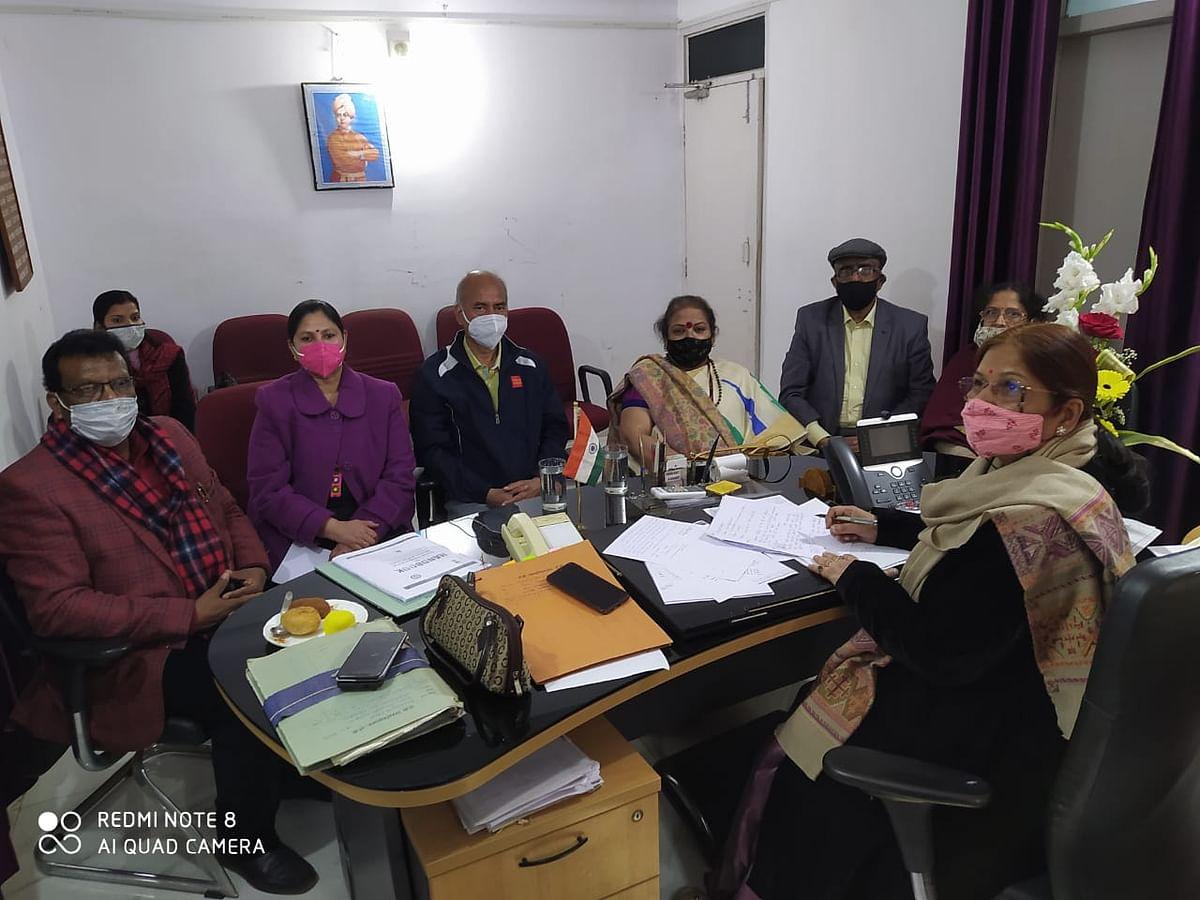 इंटरनल कमेटी के गठन से संबंधित हुई बैठक