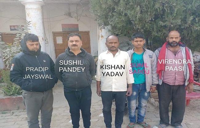 एसटीएफ ने पांच तस्करों को दबोचा, एक करोड़ रुपये की फेंसिडिल सिरप बरामद