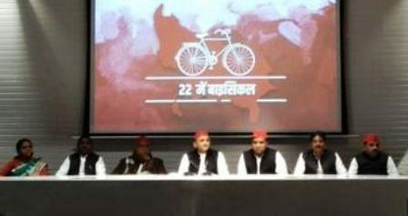 लोहिया, अम्बेडकर के सिद्धांतों पर चलती रहेगी समाजवादी पार्टी: अखिलेश यादव