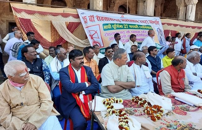 rohtas-garh-pilgrimage-festival-concludes-natives-of-various-states-bow-to-ancestors