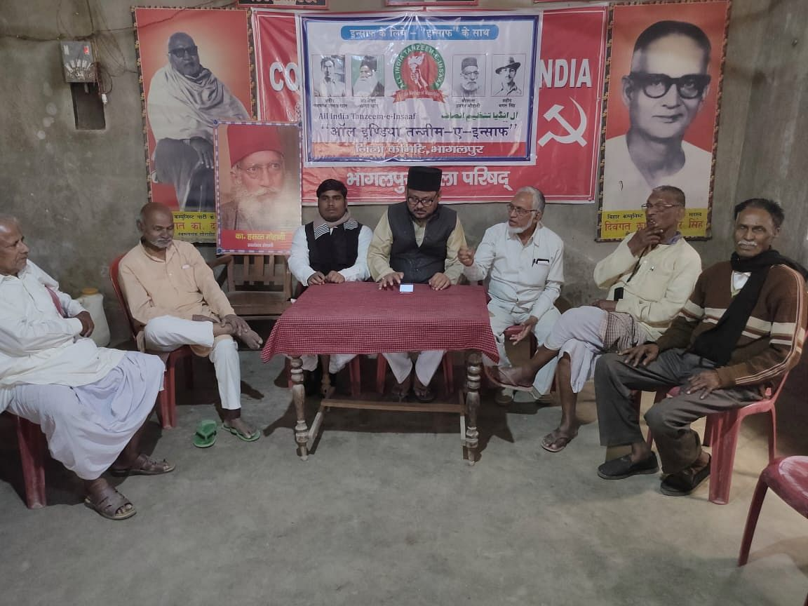 all-india-tanjim-a-justice-district-committee-meeting