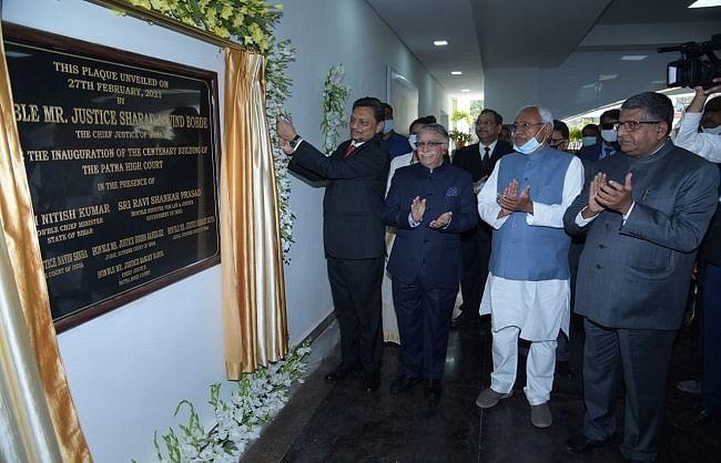 सीजेआई शरद अरविंद बोब्डे ने पटना हाईकोर्ट के शताब्दी भवन का किया उद्घाटन