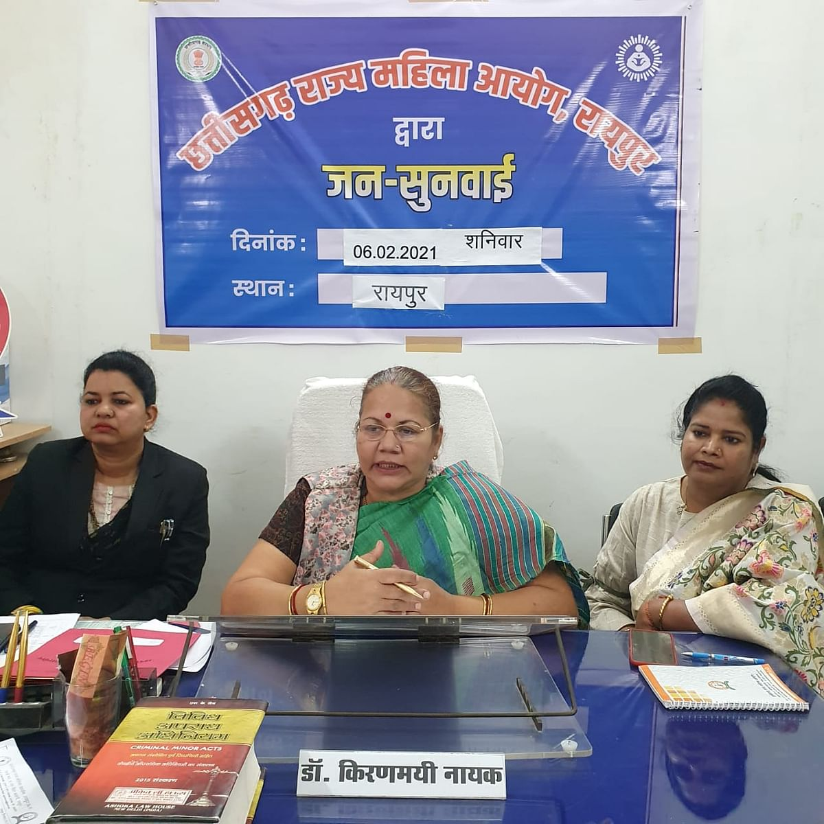 raipur-commission-recommendation-durg-collector-will-now-operate-bhilai-women39s-college-level