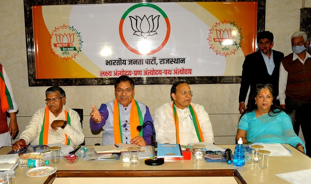 bjp-will-agitate-across-the-state-against-anti-people-policies-of-gehlot-government-singh