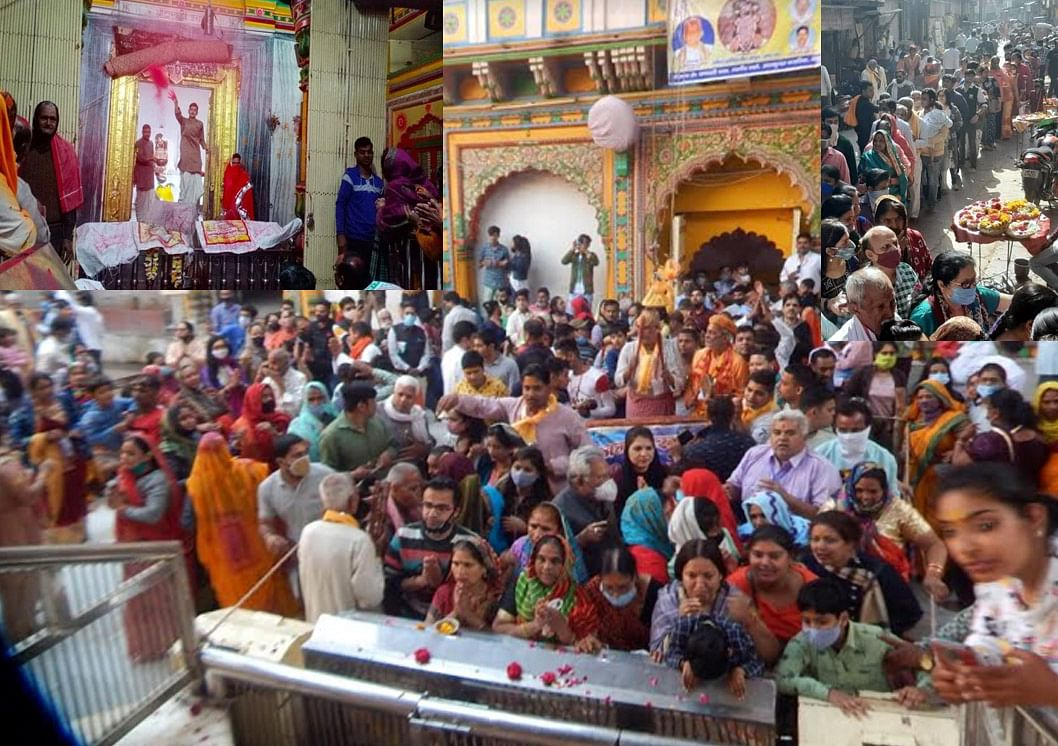 मथुरा द्वारिकाधीश मंदिर : माघ पूर्णिमा गढ़ा होली का डांढा, ठाकुरजी ने खेली भक्तों संग होली