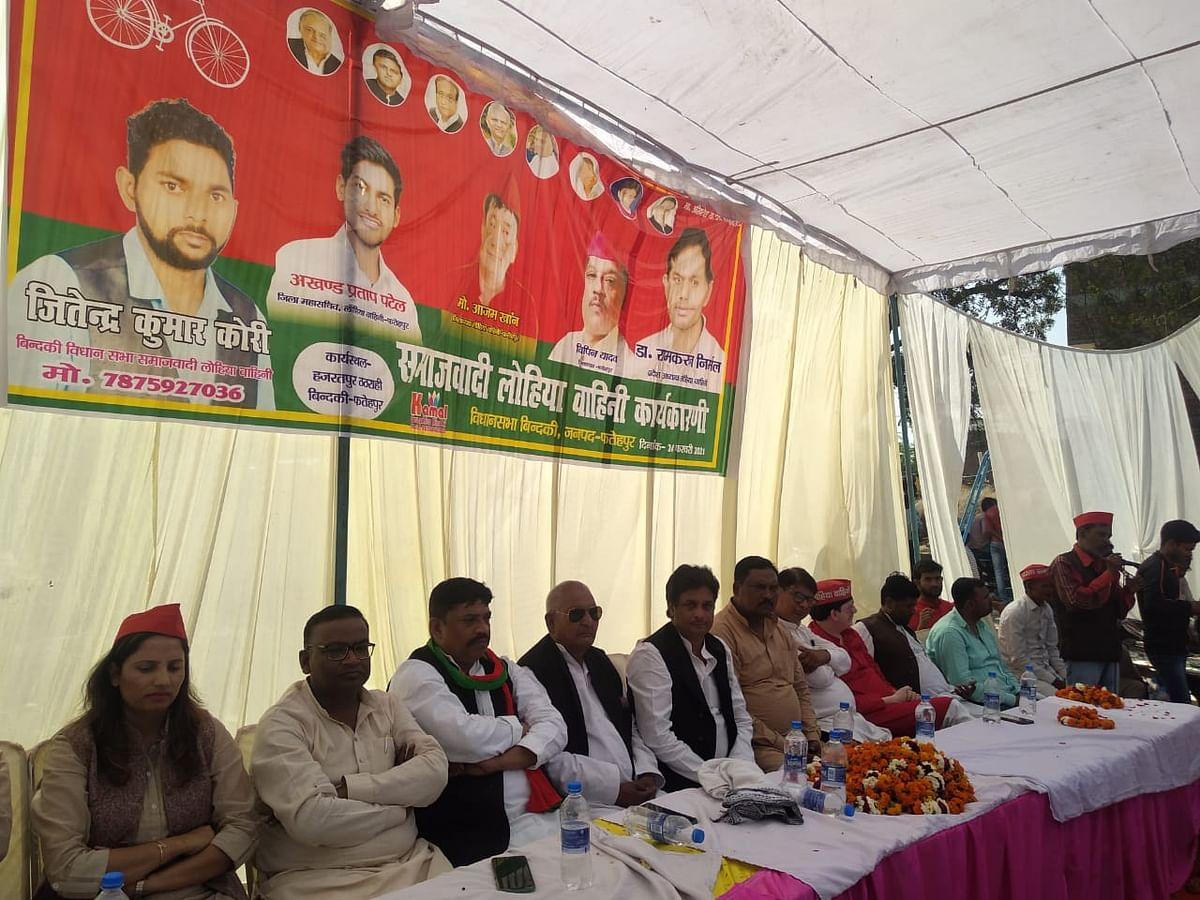 फतेहपुर : पंचायत चुनाव के लिए कार्यकर्ता डट जाएं - इंद्रजीत कोरी