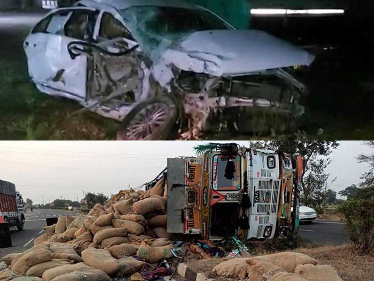 अपडेट.. रतलामः ट्रक की टक्कर से कार सवार तीन लोगों की मौत