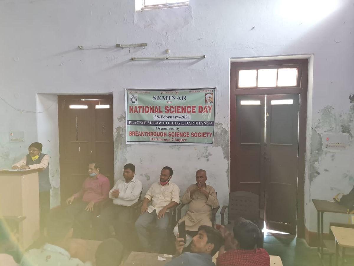 ब्रेकथ्रू सेन सोसायटी ने मनाया राष्ट्रीय विज्ञान दिवस