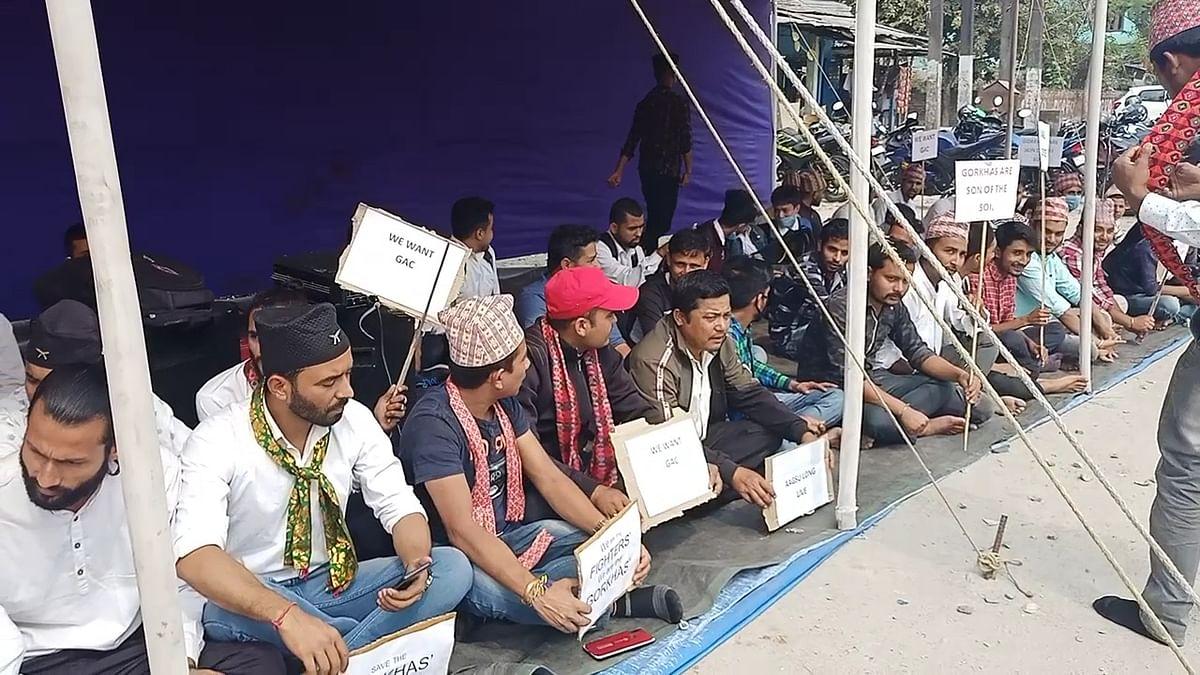 ऑल असम गोरखा छात्र संस्था ने अपनी मांगों के समर्थन में दिया धरना