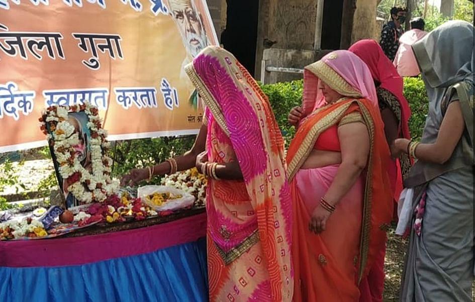 संत श्री गाडगे जयंती पर हुआ 15 समाजसेवियों का सम्मान