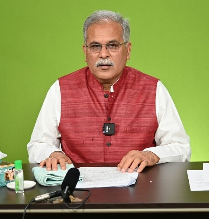 chhattisgarh-has-to-become-a-producer-as-well-as-a-consumer-bhupesh-baghel