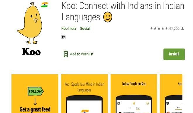 Koo ऐप हुआ मशहूर,खेल से लेकर राजनितिक जगत की हस्तियों ने की एंट्री