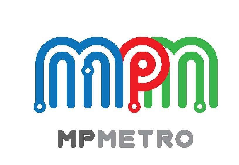 मप्र मेट्रो रेल कार्पोरेशन लिमिटेड का बना नया लोगो